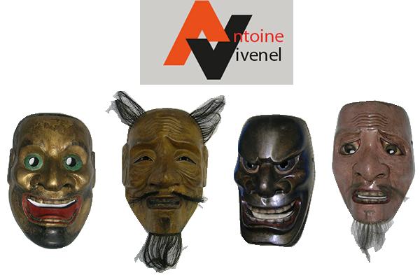 Les Masques Nô au musée Antoine Vinel